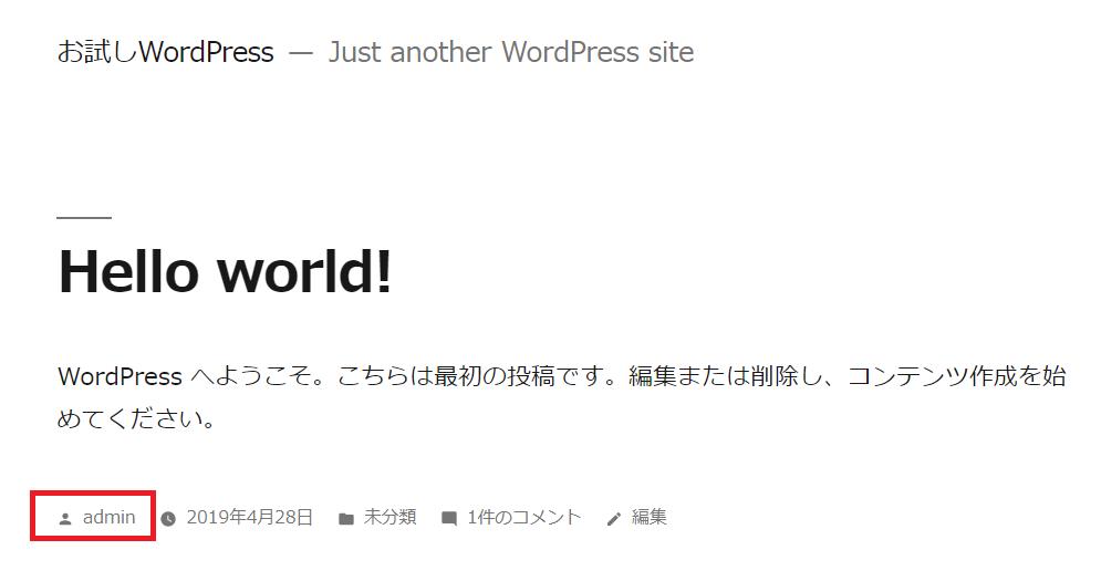 WordPressのユーザー設定 1