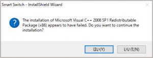 Microsoft Visual C++ 2008 SP1 Redistributable Package (x86)