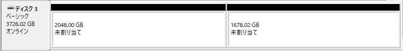 コンピュータの管理でディスクの管理を開く