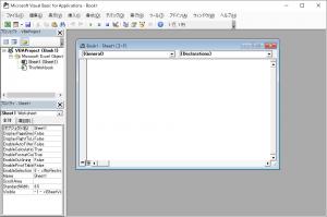Visual Baseic Editor
