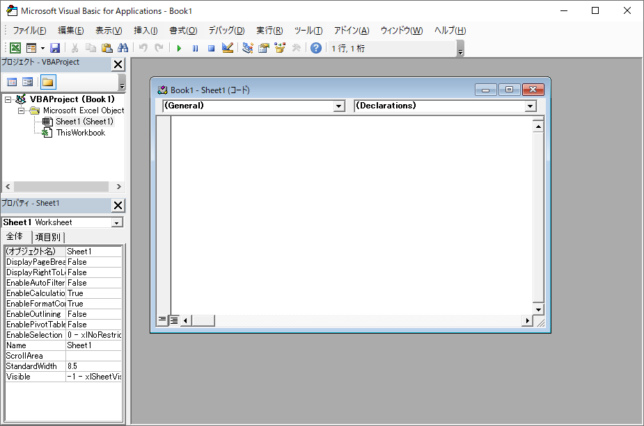 Excelで作業の自動化を考える 3