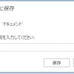 Microsoft Officeは WEB版が無料で使えます! 11