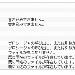 CopyFile について 13
