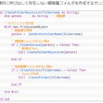 CreateFolder について