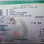 参戦(予定)2017 4
