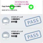 参戦(予定)2019 4