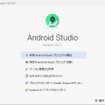 Android Studio 4.0.1 を日本語化する 4