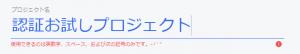 日本語NG