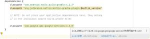 classpath 'com.google.gms:google-services:4.3.8'