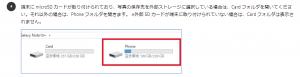 参考サイトの手順④